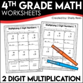 Multiplication 2 Digit by 2 Digit Worksheets
