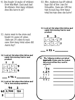 Multiplication 2 digit by 2 digit and 3 digit by 2 digit   (NBT.5)