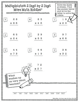 Multiplication 2 digit x 2 digit Math with Riddles Pack #1-6