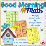 Multiplication 2 digits by 2 digits: Spring theme worksheets