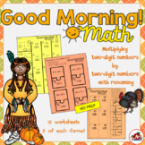 Multiplication 2 digits by 2 digits: Thanksgiving theme worksheets