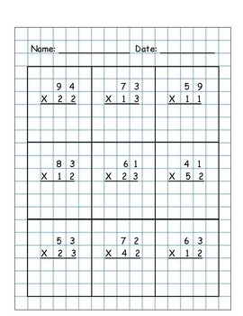 Multiplication 2 x 2 Digit NO Regrouping Graph 5 Multiply Worksheet Packet #2