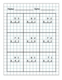 Multiplication 2 x 2 Digit NO Regrouping Graph 5 Multiply Worksheet Packet #1