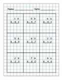 Multiplication 2 x 2 Digit WITH Regrouping 5 Multiply Worksheet Packet
