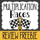 Multiplication {A Math Center Activity}