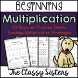 Introduction to Multiplication Worksheets