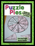 Multiplication Games 3rd Grade | Multiplication Games 4th Grade | Multiplication