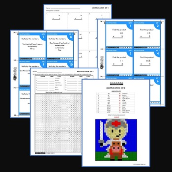 4th Grade Multiplication Centers, Mystery Pictures Activity