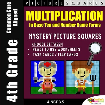 Multiplication Color By Number 4th Grade Coloring Sheet Mystery Picture Activity