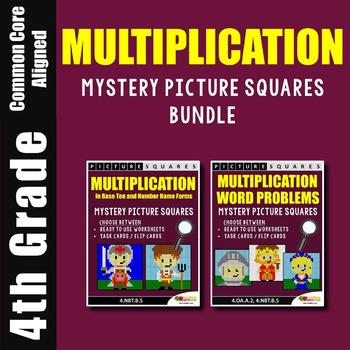 4th Grade Multiplication Activity, Task Cards Mystery Pictures Bundle