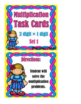 Multiplication 2Digit/1Digit Task Cards Set 1