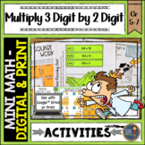 Multiplication 3 Digit By 2 Digit Math Activities Puzzles and Riddle