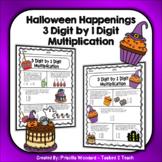 Multiplication 3 Digit by 1 Digit Worksheets - Halloween Happenings