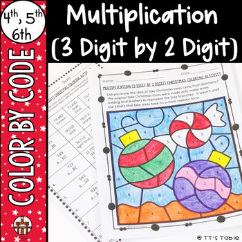 Multiplication (3 Digit by 2 Digit) Christmas Coloring Activity