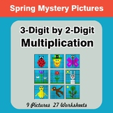 Multiplication: 3-Digit by 2-Digit - Math Mystery Pictures - Spring