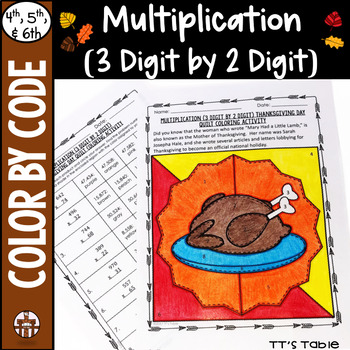 Multiplication (3 Digit by 2 Digit) Thanksgiving Day Quilt Coloring Activity