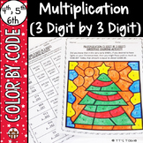 Multiplication (3 Digit by 3 Digit) Christmas Coloring Activity