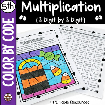 Multiplication (3 Digit by 3 Digit) Halloween Coloring Activity