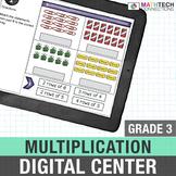 Multiplication 3rd Grade Google Slides™ for Google Classroom™ Math Center