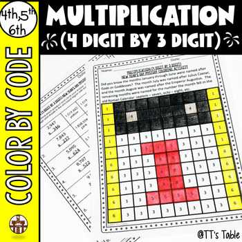 Multiplication (4 Digit by 3 Digit) New Year's Day Mystery Coloring Activity