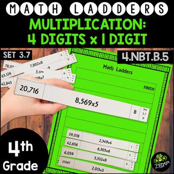 Multiplication - 4 Digits x 1 Digit -  Set 3.7 {Math Ladders}