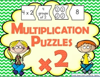Multiplication 4 Piece Puzzles x2