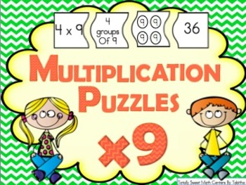 Multiplication 4 Piece Puzzles x9