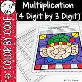 Multiplication (4 digit by 3 Digit) Christmas Coloring Activity