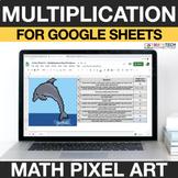 Multiplication 4th Grade Digital Math Mystery Pixel Art Im