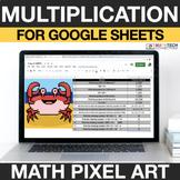 Multiplication 4th Grade Digital Math Pixel Art - Distance