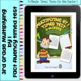 Multiplication 5-Minute Timed Test - Multiplying by 1 and Lesson Plan