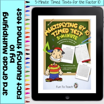 Multiplication 5-Minute Timed Test - Multiplying by 10 and Lesson Plan