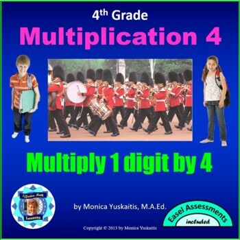Common Core 4th - Multiplication 5 - 1 Digit x 4 Digits with Regrouping
