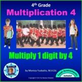 4th Grade Multiplication 5 - 1 Digit x 4 Digits w Regroupi