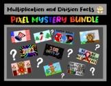 Multiplication AND Division Pixel Art GROWING Bundle