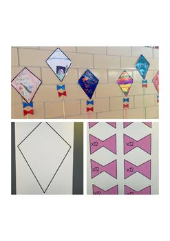 Multiplication Achievement Kites