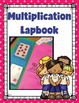 Multiplication Activities and Resources Bundle
