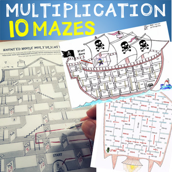 Multiplication Activity - Multiplication Maze Bundle - 8 P