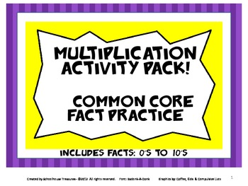 Multiplication Activity Pack