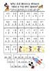 Multiplication Activity Sheets