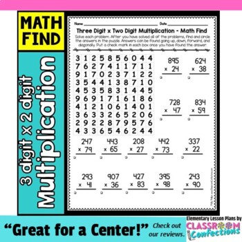 Multiplication Activity: Three Digit by Two Digit Multiplication: Worksheet
