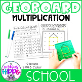 Multiplication Activity for Back to School