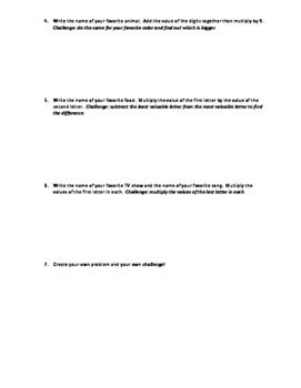 Multiplication Alphabet Practice Activity