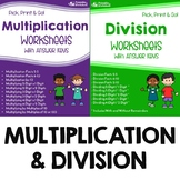 Mixed Multiplication Division Worksheet Packet, Substitute Math Packet For Subs