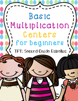 Multiplication Array Centers, Activities & Anchor Charts (66pgs)
