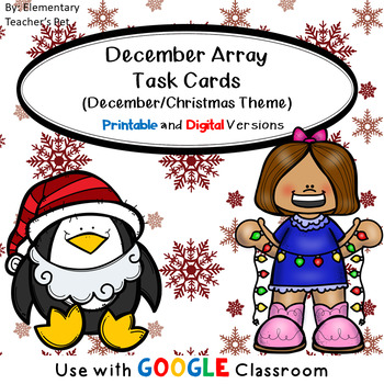 Multiplication Array Task Cards- December/Christmas Theme