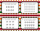 Multiplication Array Task Cards- November/Thanksgiving Theme