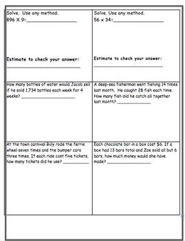 Multiplication Assessment 4th Grade
