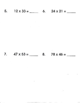 Multiplication Assessment/Test/Quiz 5.NBT.B.5