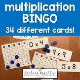 Multiplication BINGO - 34 different cards (mixed factors 0-12)